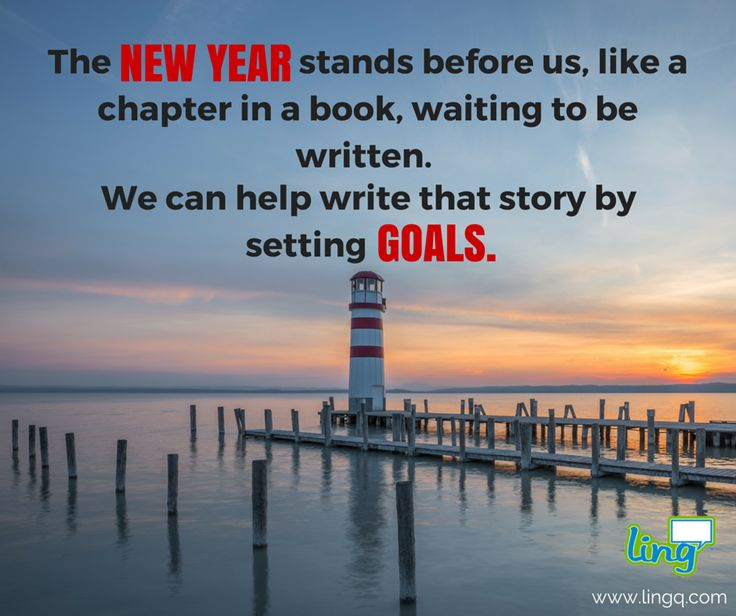 """The New Year stands before us..."" #LanguageLearning #Goals #Targets #NewYear #NewYearsResolutions #Motivation #Chapter #LingQ"