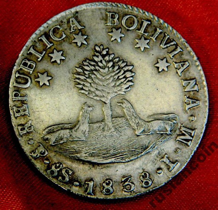 Боливия 8 солей 1838 СЕРЕБРО ayachuco*sucre*1824
