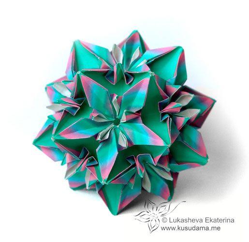 Kusudama ball.  Maybe one day I'll make one...