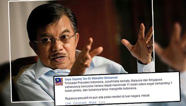 Jusuf Kalla disamakan fikiran dengan Ahmad Maslan - http://malaysianreview.com/144479/jusuf-kalla-disamakan-fikiran-dengan-ahmad-maslan/