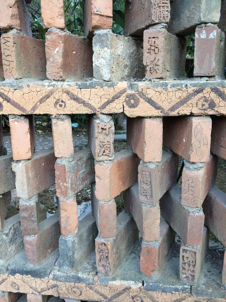 Open weave brick wall Sanbao,Jingdezhen