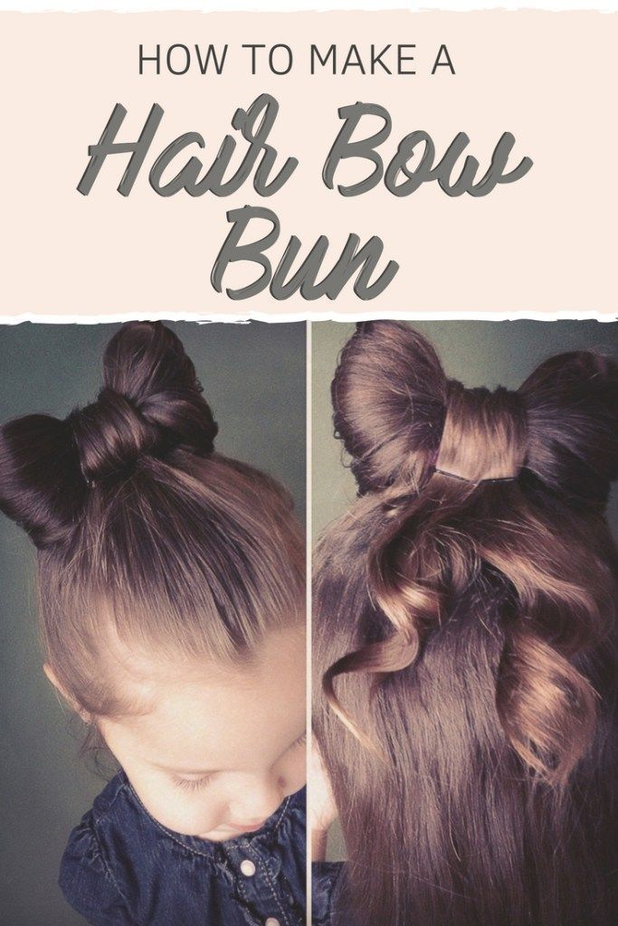 How To Make A Hair Bow Bun Step By Step Video Tutorial Hairstyles Kids Littlegirl Hairbow Bun Updo Hair Bow Bun Girls Hairstyles Easy Bow Hairstyle