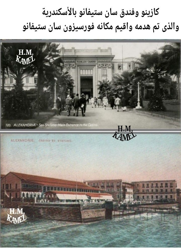 Pin By Youssef Rabie On Old Pictures Of Alexandria Egypt Alexandria Egypt Egypt History Ancient Alexandria