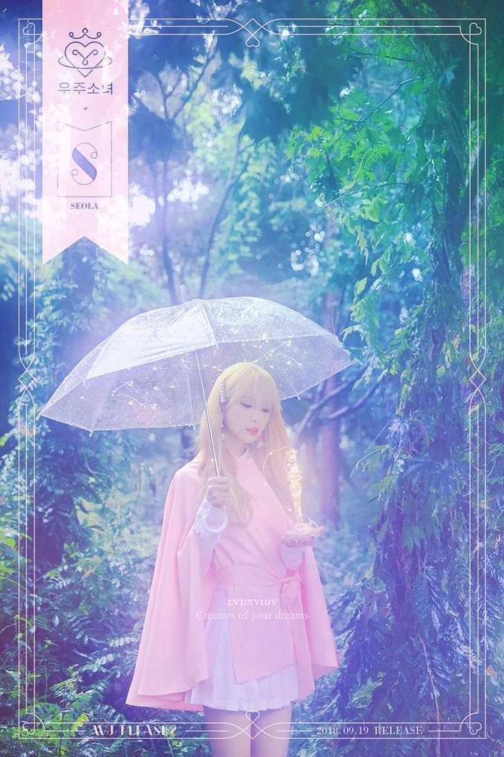 Wjsn Wj Please Luda Seola Teaser Images Cosmic Girls Wjsn Luda Kpop Girl Groups