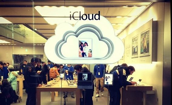 Apple is working on a significant upgrade to its iCloud service that it will introduce at the company's World Wide Developers Conference in June, according to a Wall Street Journal report citing unnamed sources.   http://www.wired.com/cloudline/2012/05/apple-eyes-instagram