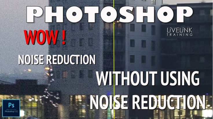 Photoshop CC Beginners Tutorial: Noise Reduction using the Median Filter