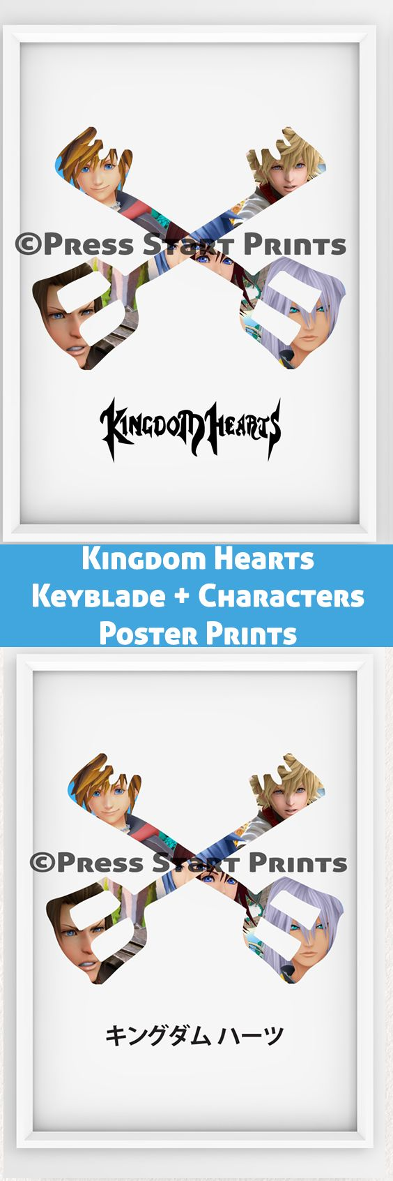 Show off your love of Kingdom Hearts with this set of 2 posters with Sora, Roxas, Aqua, Kairi, Terra, and Rikku inside crossed Keyblades. One in English and the other in Japanese. Repin and check out here https://www.etsy.com/nz/listing/525650299/kingdom-hearts-keyblade-artwork-poster? Visit for other KH and video game prints