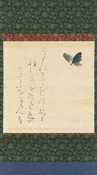 'Fluttering merrily' hanging scroll by OTAGAKI Rengetsu, Japan 1840~50: Fluttering merrily and / sleeping in the dew / in a field of flowers, / in whose dream / is this butterfly?