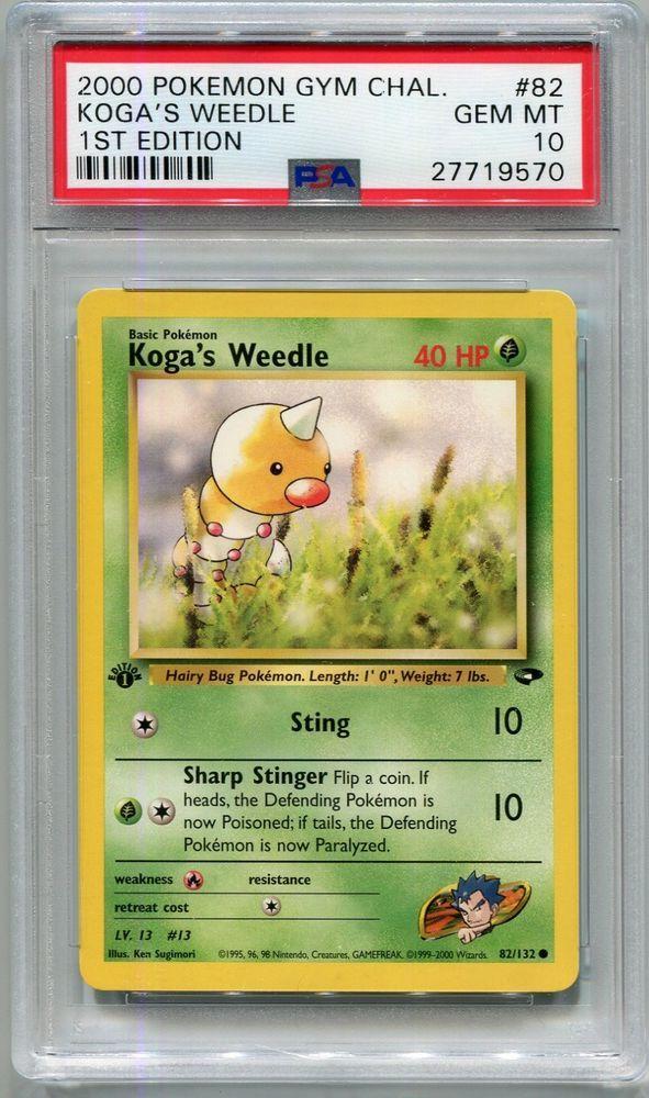 1st Edition Gym Challenge KOGA'S WEEDLE Common NM Pokemon 82//132