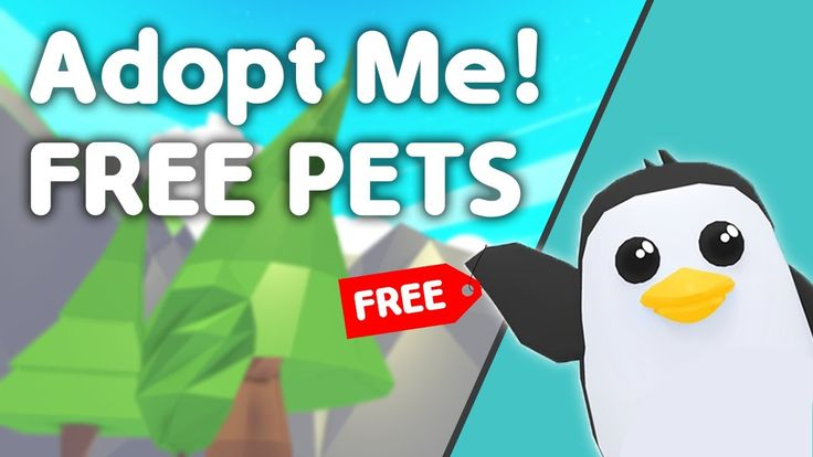 *NEW* HOW TO GET EVERY PET IN ADOPT ME FOR FREE! 2020