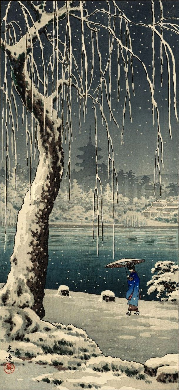 Snow at Sarusawa Pond, by Tsuchiya Koitsu, 1934 (February) -- See also at: http://scriptum.com/art.cfm?rec_id=5046
