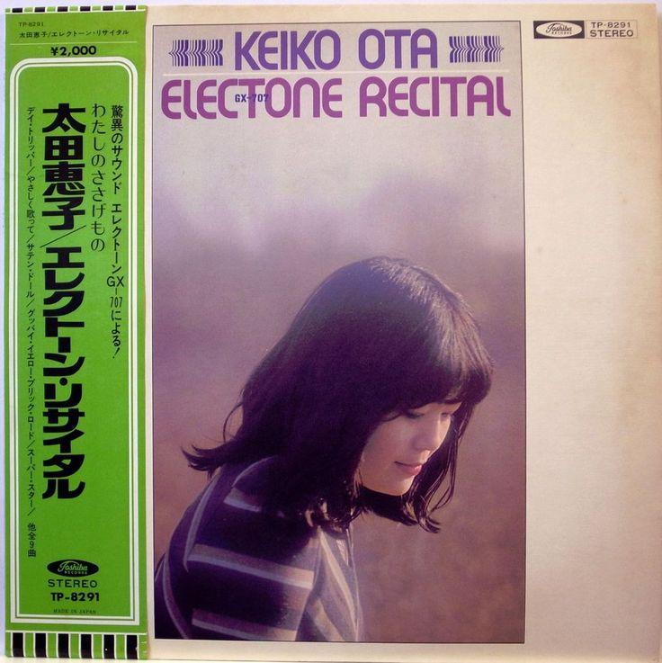 KEIKO OTA / ELECTONE RECITAL - YAMAHA GX-707 / TOSHIBA JAPAN OBI