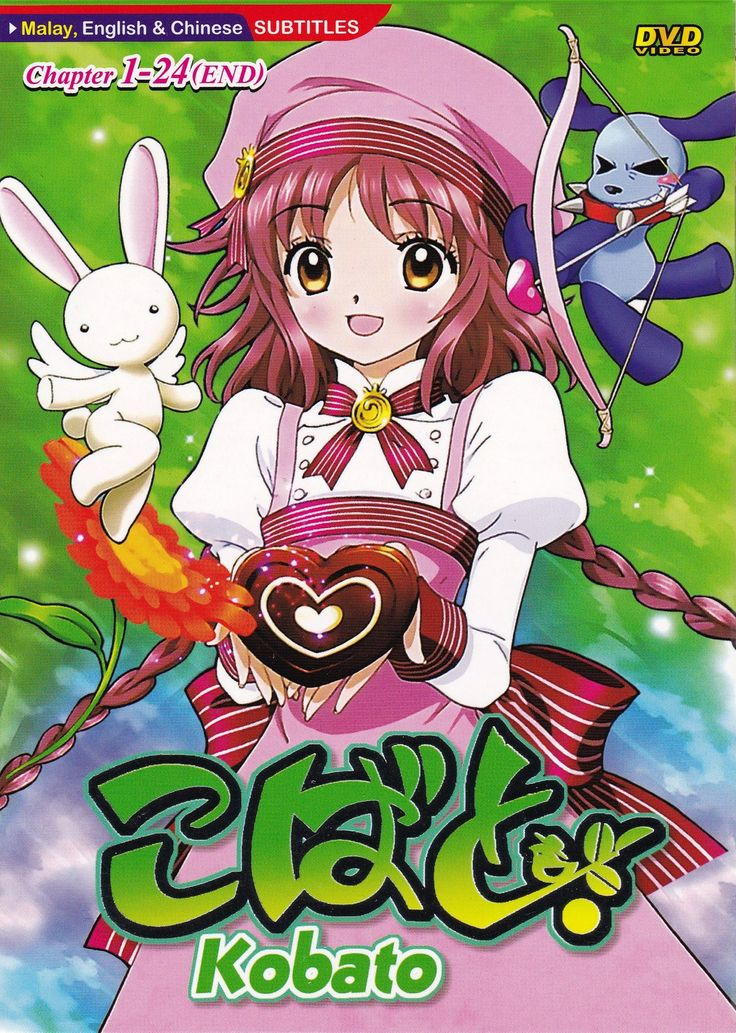 DVD ANIME KOBATO. Vol.124End Complete TV Series Region