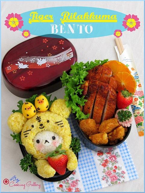 Adorable bento box
