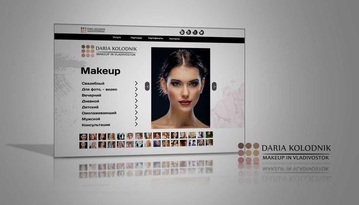 Сайт-визитка makeupvl.ru Ниша: Make up