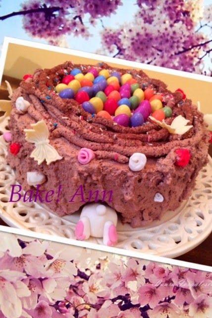 bake! Ann: Húsvéti somlói galuska torta