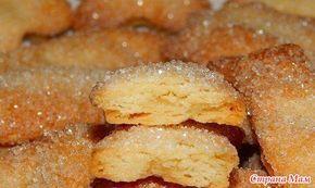 . Хрустящее и вкусное печенье на пиве - Вкусно - это просто!!! - Страна Мам