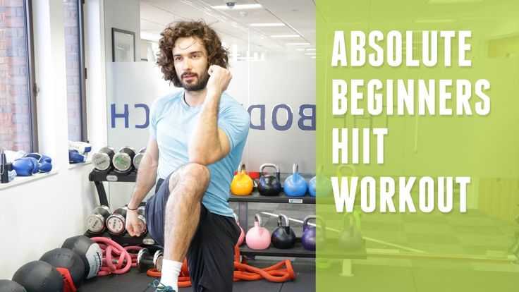 Introduction To HIIT Workout | The Body Coach | Joe Wicks https://www.youtube.com/watch?v=5nZ2iBGvFhE