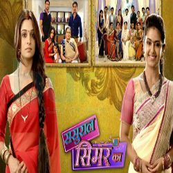 Sasural Simar Ka 14th January 2015 HD Video Watch Online | A No1 Video Website - Hindi Serial and Drama, Funny video, News, bollywood Video, Film Video