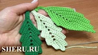 Вязание SHERURUKOM - YouTube