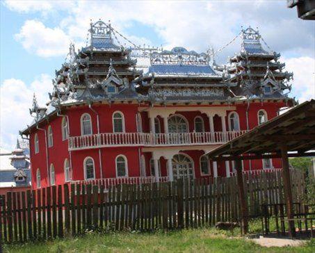 Romanian Gypsy house