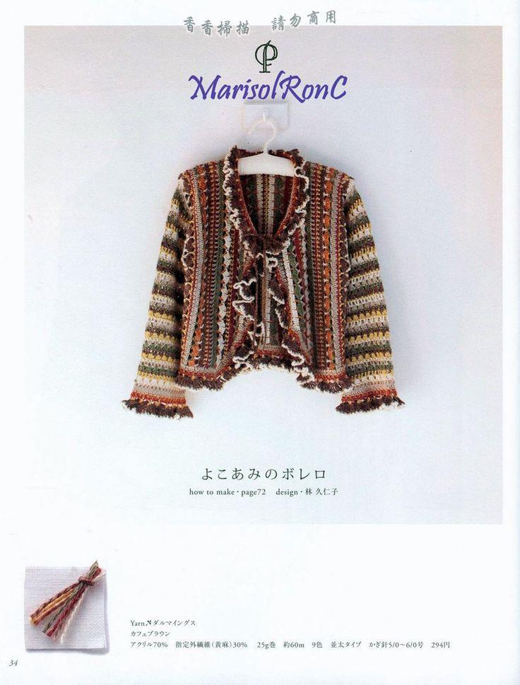 230 best crochet apparel images on pinterest crochet clothes diagram ccuart Image collections