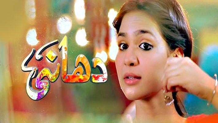 Watch Dhaani - Episode 16 online on Vidpk. Also watch all ...