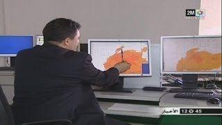 Une vague de chaleur cette semaine sur toutes les régions du Maroc   نشرة إنذارية : موجة حر شديدة تجتاح البلاد