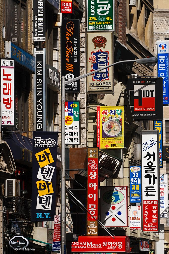 NYC's Koreatown. | Top 5 Dishes and where to get them by TheCultureTrip.com | click on the image for the list!