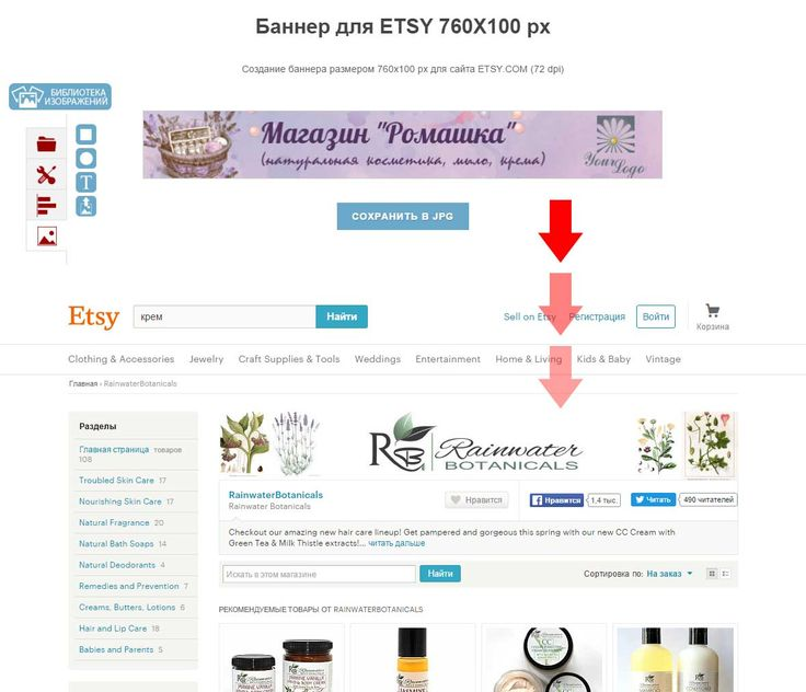 Как сделать баннер для ETSY? Легко!!! Мы добавили в наш редактор Cardolini возможность БЕСПЛАТНО создать баннер для этого ресурса.  Вам предлагается несколько шаблончиков и различные интересные фоны. Ну и как всегда вы сами можете загрузить свой логотип, свой фон и за считанные минуты получить оригинальный баннер.  Заходите : http://cardolini.ru/banner-etsy-760x100.html