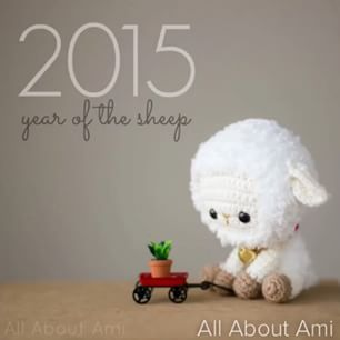 Chinese New Year Sheep | All About Ami Free Pattern with tutorial