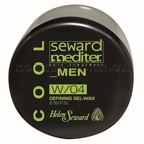 Мужской гель-воск для волос сильной фиксации (Cool MEN Defining Gel-wax W/04)