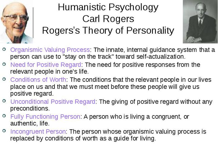 Carl Rogers Theory on Personality