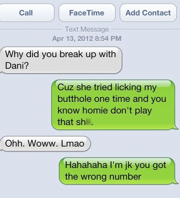 break up jokes text
