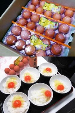 <こだわりたまご>「たまごかけご飯」というもの、僕は日本の誇るべき味だと思ってます。だから、未来にも世界にも伝えていきたいですね。で、そんな「たまごかけご飯」におすすめの卵があります。それがこの「こだわり卵」。このオレンジ色の黄身、ヤバいでしょ。割った瞬間、誰もが驚くはず。こんもり盛り上がった黄身、透明感ある白身。そして食べたらもっとびっくりするのが黄身の濃厚さ、絶品です。生もいいですが、すき焼きにも、ゆで卵にも最高なんです。こだわり卵(自然の問屋) >>>   http://shizen-tonya.com/  【MEN'S CLUB編集長 戸賀敬城】  http://lexus.jp/cp/10editors/contents/mensclub/index.html