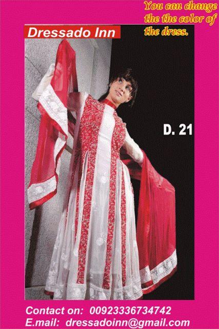 Dressado Inn: Dresses of heart