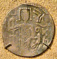 Empire of Trebizond coin - The Empire of Trebizond, founded in April 1204, was one of three Byzantine Greek successor states of the Byzantine Empire.