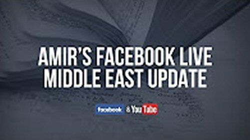 Middle East current events update, June 21, 2017. Amir's current events update from Mexico on the situation in Syria with the Iranian missile attack, Europe with Macron's parliamentary victory and much more...