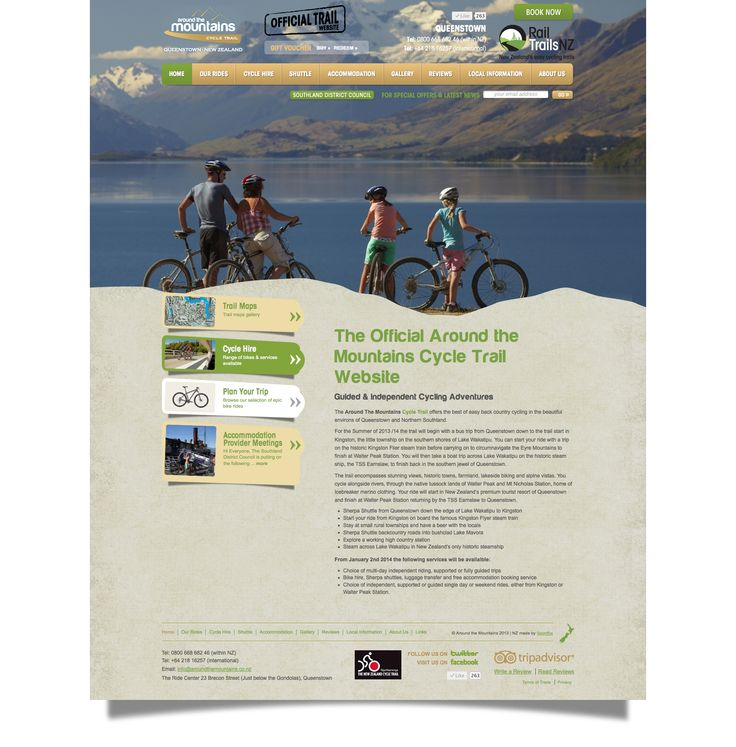 Around the Mountains - Queenstown, NZ. http://www.aroundthemountains.co.nz/