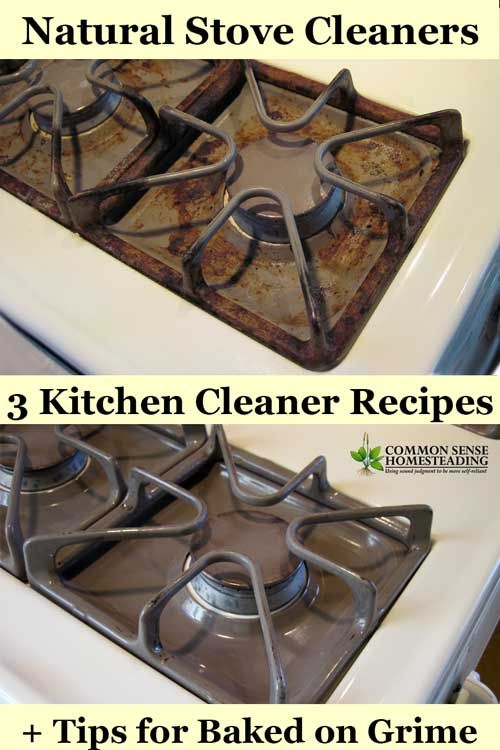 Natural Stove Cleaners - Homemade kitchen cleaners and cleaning tips for hard working stoves, plus tips to prevent (and clean) burnt on food messes.