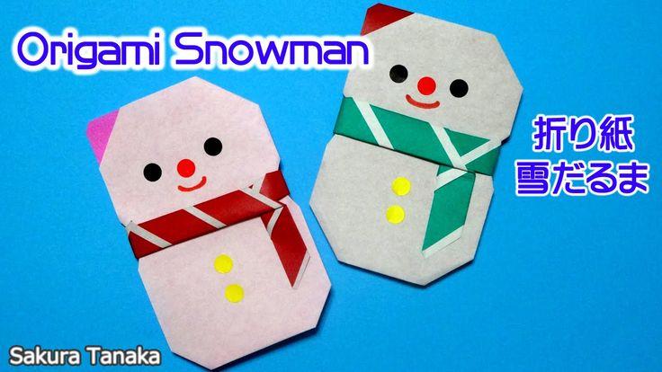Origami Snowman / 折り紙 雪だるま 折り方 - YouTube