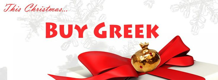 Like our FB page and join the #BuyGREEK4Xmas event! If you are a business in #Greece or abroad with #Greek products or services & would like to offer a prize for the draw, please tell us! Κάντε Like στην σελίδα του Buy Greek, μοιραστείτε την εκστρατεία μας και μπείτε στην κλήρωση για ένα από τα δώρα που θα κληρωθούν στις 8 Ιανουαρίου, 2014, Read more: http://globalgreekworld.blogspot.gr/2013/12/buy-greek-for-christmas-campaign-2013.html