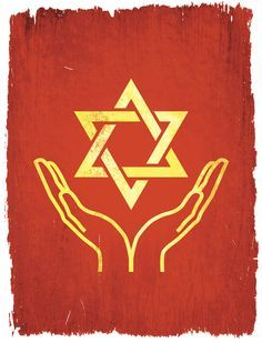 """iStockphoto/Thinkstock  A E     strela de Davi, também conhecida como """"Escudo Supremo de Davi"""", é uma estrela representada por dois triângulos sobrepostos, um com a ponta p"""