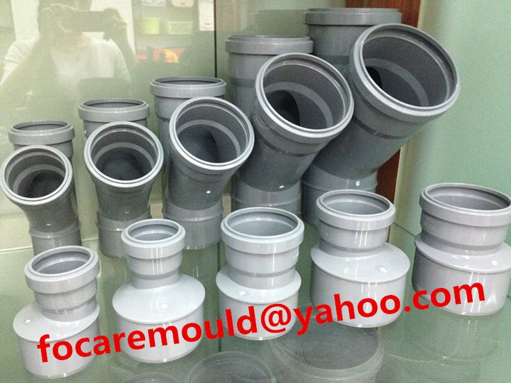 wye fittings mold collapsible core  #PVCmold #fittingmold #chinamold