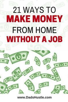 21 Ways To Make Money Without a Job: Phew, finally I have done this awesome round up of best ways to earn money with no job at all! Learn how to get money in your spare time. Even if you need to get money fast, there are ways to do it even without having