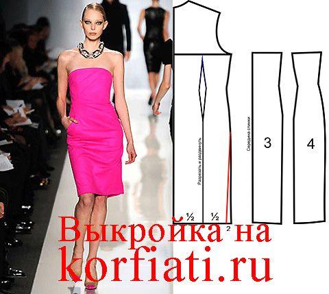 Выкройка приталенного платья без рукавов