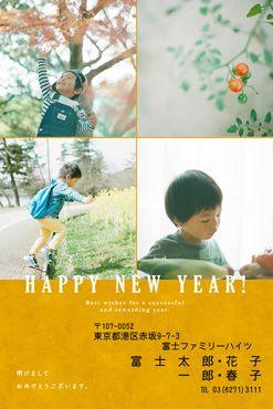 フジカラーの年賀状 2016年|富士フイルム【公式】