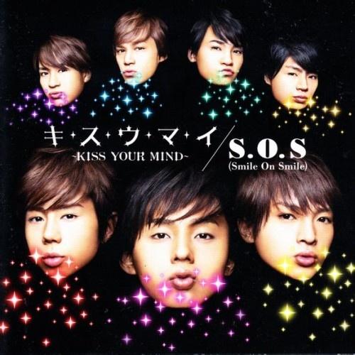 Kis-My-Ft2 puncak Oricon Tunggal, Album, dan grafik DVD -      Kis-My-Ft2  tiga rilis simultan mendominasi Oricon Weekly Charts.   7th mereka single  Ki • Su • U • • I Ma ~ kiss PIKIRAN ANDA ~ / SOS (Senyum Di Senyum) , album baru  Ikuze Baik  , dan baru DVD  Yoshio-BARU ANGGOTA- semuanya dirilis... - http://www.technologyka.com/indonesia/info-terbaru/dunia-artis-dan-hiburan/jepang/kis-my-ft2-puncak-oricon-tunggal-album