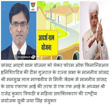forum of financial initiatives