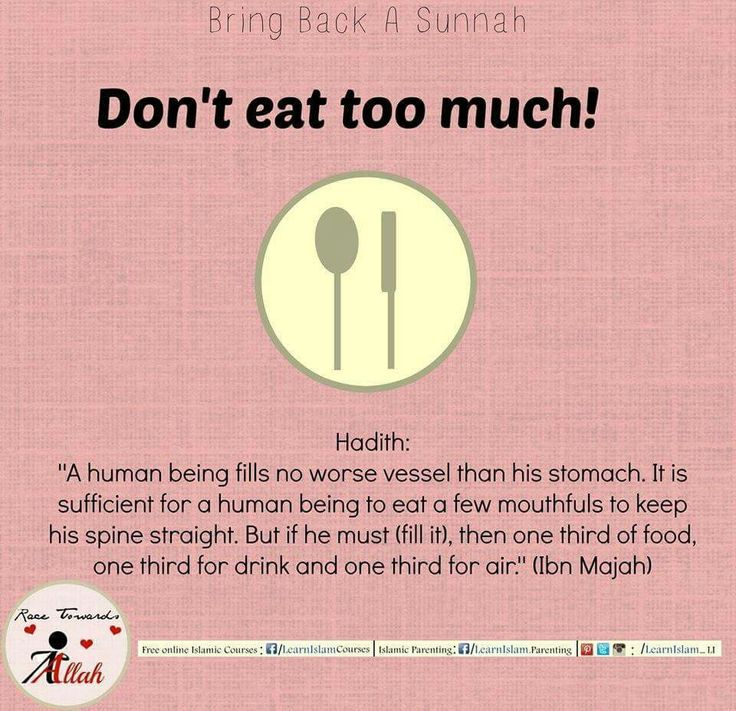 A major part of eating healthy is eating in small portions.  #eating little #sunnah #revive #health #learnislam